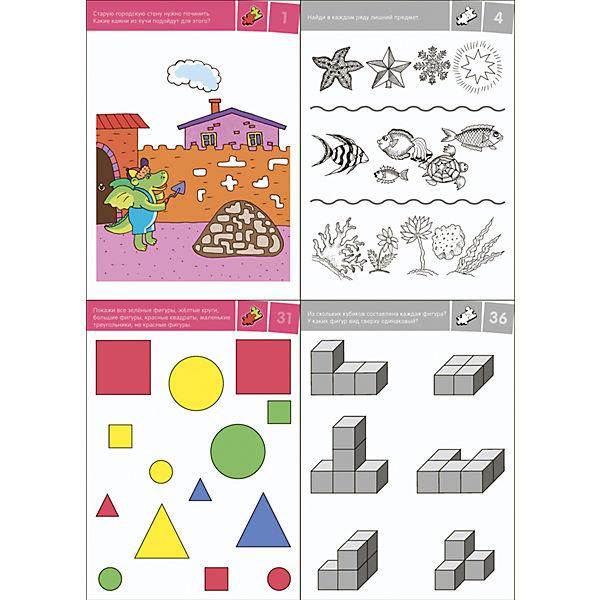 """Карточки """"Развиваем мышление"""", 5+"""