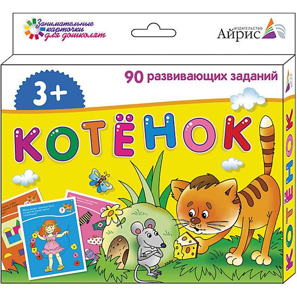 """Набор занимательных карточек для дошколят """"Котенок"""""""