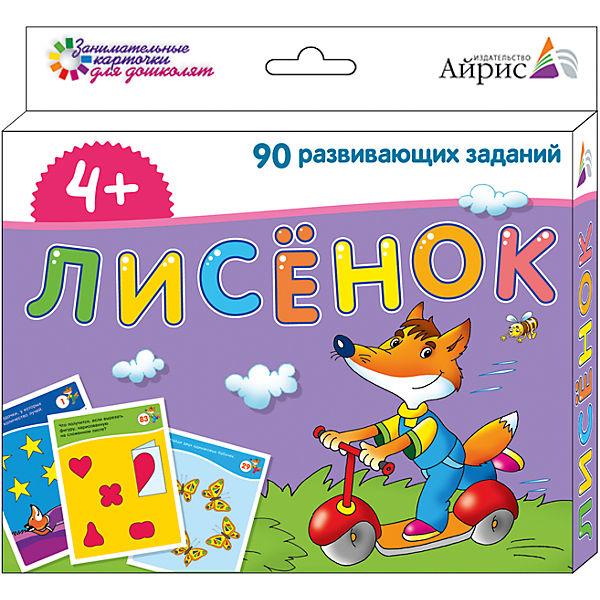 """Набор занимательных карточек для дошколят """"Лисенок"""""""