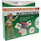 """Пособие """"Математика"""", 1-2 кл., Куликова Е.Н."""