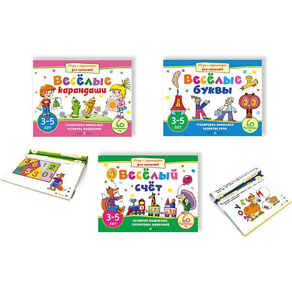 Игры с картинками для малышей: Буквы, Карандаши, Счет, 3-5 лет