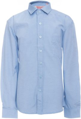 Рубашка для мальчика Imperator - синий