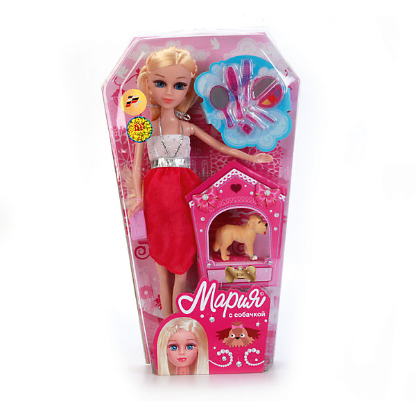 Кукла Мария 29 см, с гламурной собачкой и аксессуарами, Карапуз