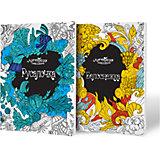 Комплект из двух раскрасок-антистресс Белоснежка+ русалочка