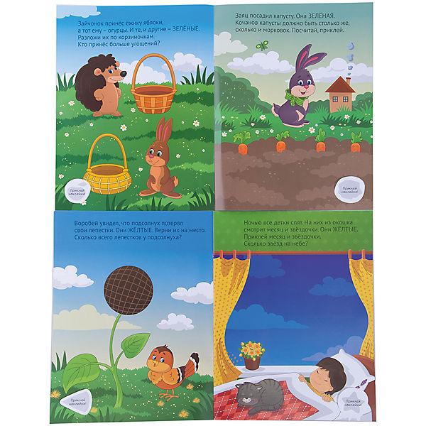 """Комплект наклеек для малышей """"Желтая + Зеленая книга"""""""