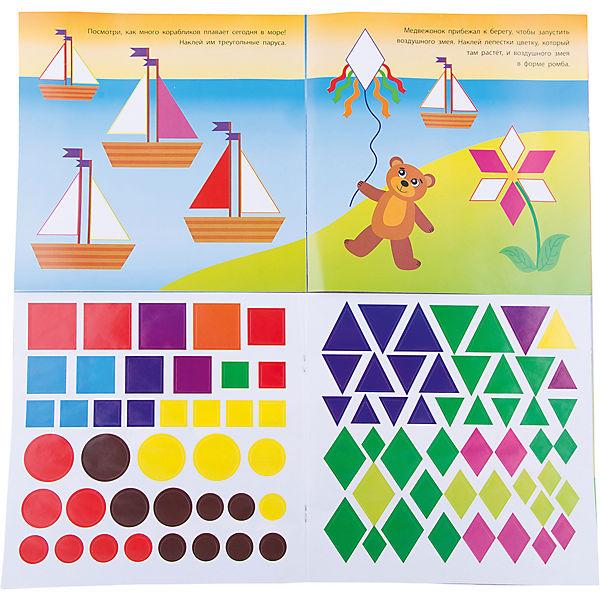 "Комплект наклеек ""Ромбики и треугольники + подбери по размеру"""