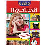 Писатели, А. С. Богуминская