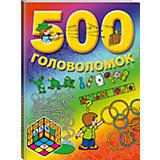 7 + 500 головоломок