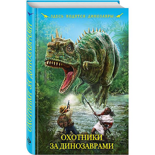скачать игру охотники за динозаврами через торрент - фото 4