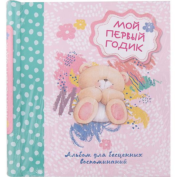 """Альбом для бесценных воспоминаний """"Мой первый годик"""""""