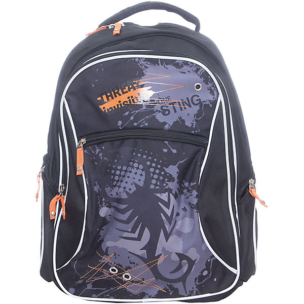 Рюкзак школьный Erich KrauseInvisible scorpion