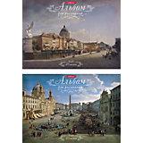 Erich Krause Альбом для рисования А4 40л Итальянский пейзаж, клеевое скрепление