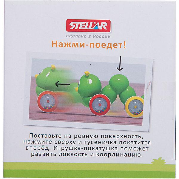 """Игрушка-покатушка """"Гусеница"""", Стеллар-М"""