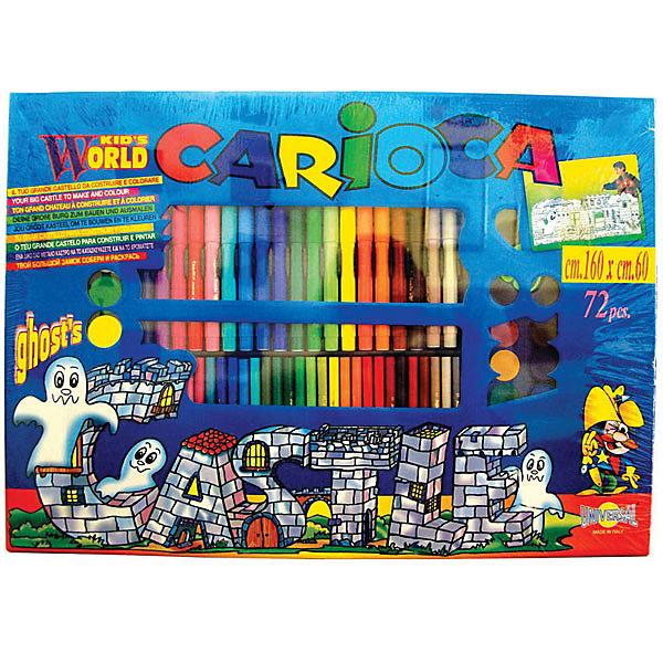 CARIOCA Набор для рисования CARIOCA CASTLE, 75 предметов