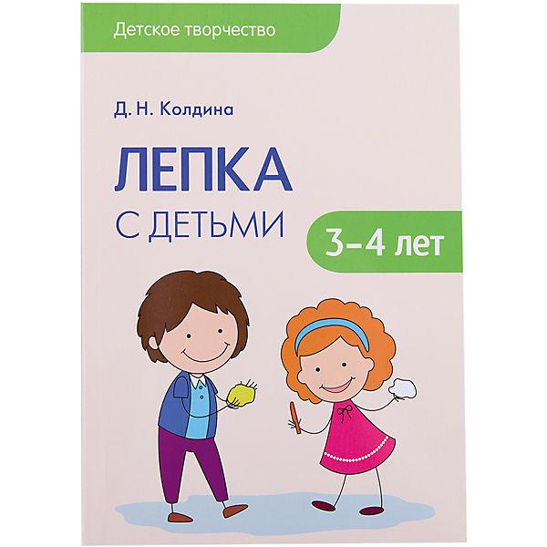 Лепка с детьми 3-4лет