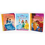 "Комплект книг Disney  ""Золушка, Спящая красавица, Учим цифры"""