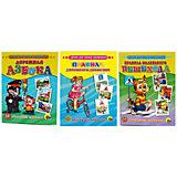 Комплект карточек «Уроки для самых маленьких»