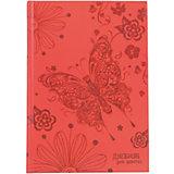 """Дневник для девочек в твердом переплете формата А5, декорированном глиттером """"Бабочка"""". 80 листов"""