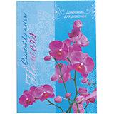 """Дневник для девочек в твердом переплете формата А5, декорированном глиттером """"Орхидея"""". 80 листов"""