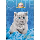 """Дневник для девочек в твердом переплете формата А5, декорированном глиттером """"Серый котёнок"""". 80 листов"""