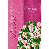 """Дневник для девочек в твердом переплете формата А5, декорированном глиттером """"Цветы"""". 80 листов"""