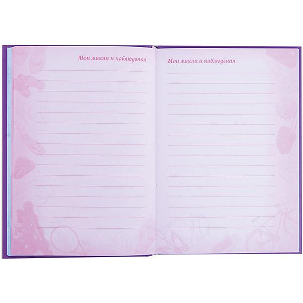 """Дневник для девочек в твердом переплете формата А5, декорированном глиттером """"Эйфелева башня"""". 80 листов"""