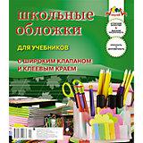 Обложки  для учебников с широким клапаном и  клеевым краем, комплект 5 штук.