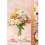 Общая тетрадь А4, 96 листов, клетка,обложка Цветы