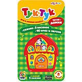 Электронная музыкальная игрушка Чудо-домик, Азбукварик