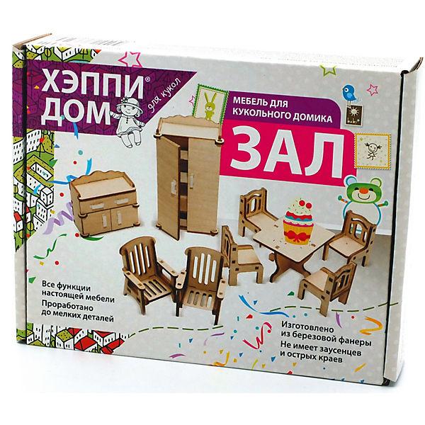 """Деревянный набор мебели Happykon """"Зал"""""""
