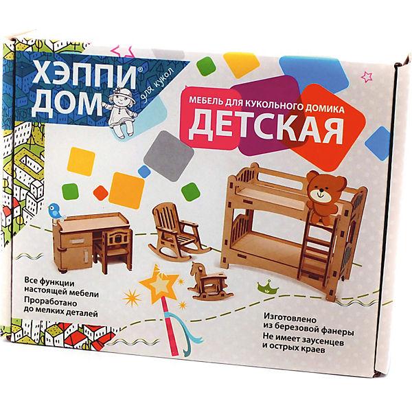 """Деревянный набор мебели Happykon """"Детская"""""""