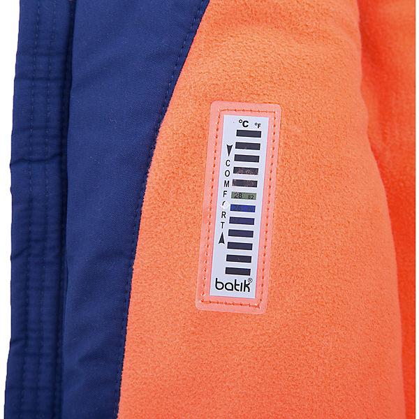 Комплект: куртка и полукомбенизон Алёша Batik для мальчика