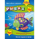 Набор для детского творчества. Мягкая игрушка своими руками: Рыбка, Обезьянка и Сумочка