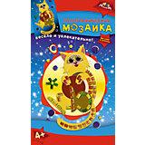 Набор для детского творчества Живые картинки: Мишка, Золотая рыбка, Кот, Веселая рыбка