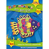 Набор для детского творчества Аппликация из фетра  Птичка, Рыбка и Щенок