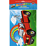 Набор для детского творчества Мозаики для самых маленьких Ракета-Грузовик-Рыбки, Груши