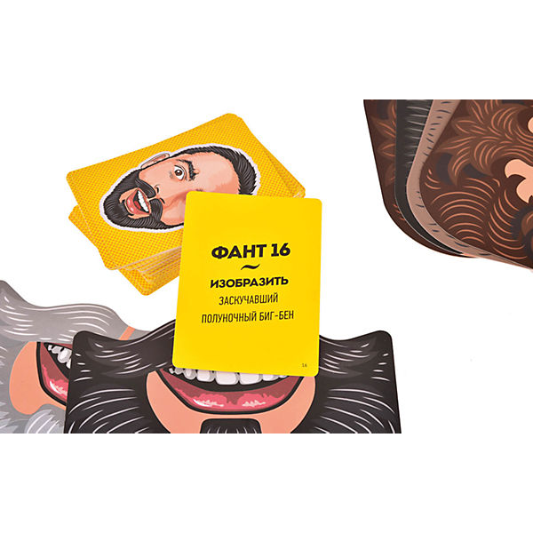 """Настольная игра """"Верю - не верю Ложь Путешествия Борода!"""", Магеллан"""