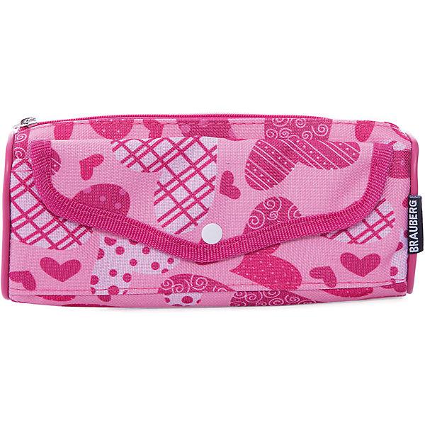 Пенал-косметичка BRAUBERG полиэстер, розовый, Каприз, 21*5*8см