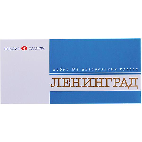 """Акварель """"Ленинград-1"""" 24 цвета ЗХК, без кисти"""