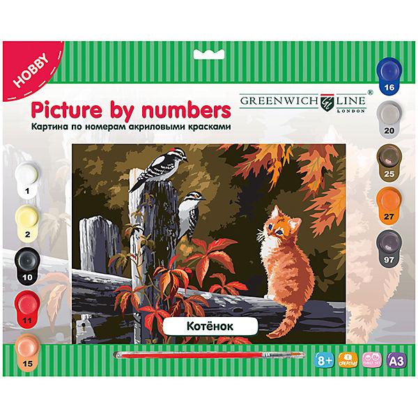 "Картина по номерам А3 ""Котёнок"" Greenwich Line"