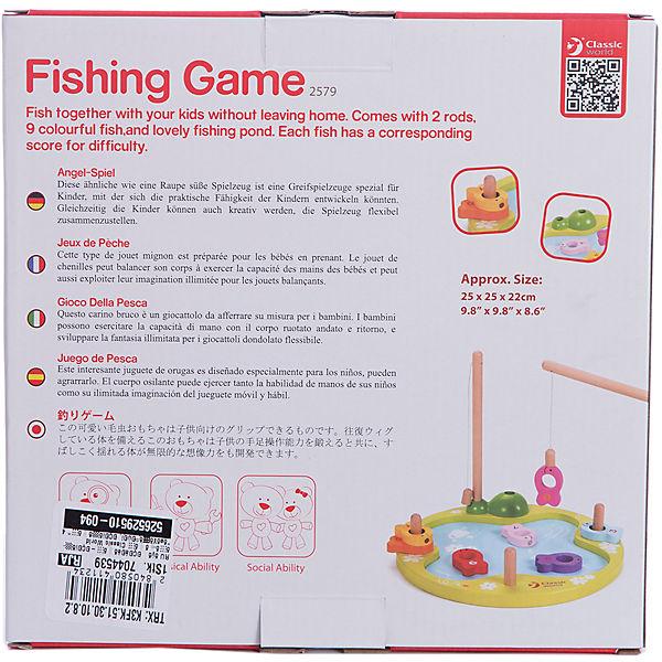 "Игрушка-рыбалка Classic World ""Ловись, рыбка"" 4 уровня сложности"