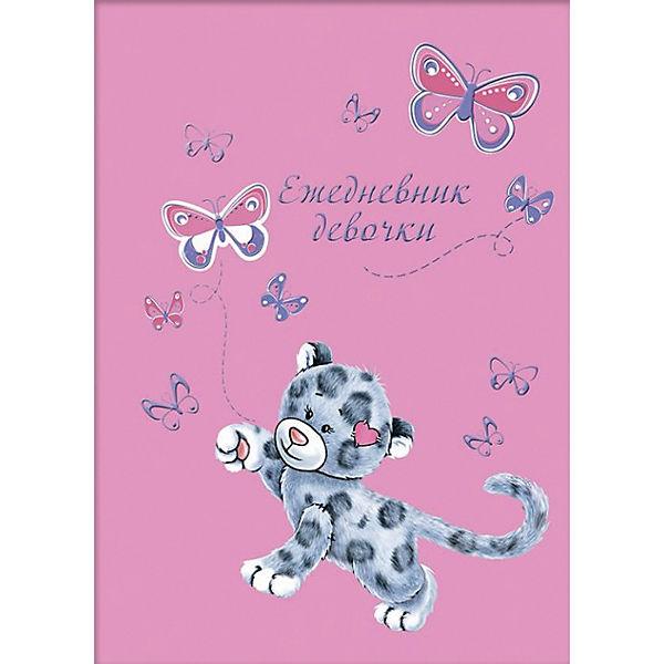 """Ежедневник """"Леопард с бабочками"""" Феникс+"""