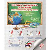 Пленка-обложка самоклеящаяся для книг Феникс+, 50*30 см, 10 листов