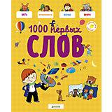 """Главная книга малыша """"1000 первых слов"""" Clever"""