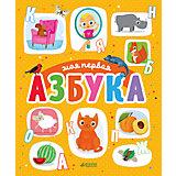"""Первые книжки малыша """"Моя первая азбука"""" Clever"""