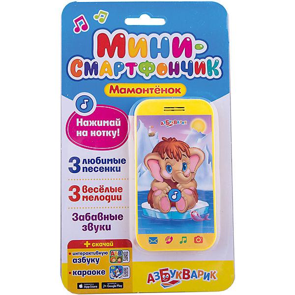 """Мини-смартфончик Азбукварик """"Мамонтенок"""""""