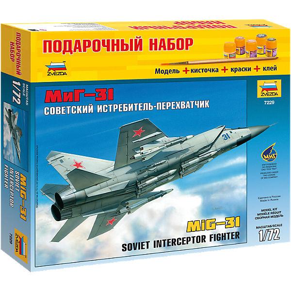 """Сборная модель Звезда """"Самолет МиГ-31"""", 1:72 (подарочный набор)"""