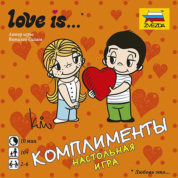 "Настольная игра Звезда ""Love is … Комплименты"""