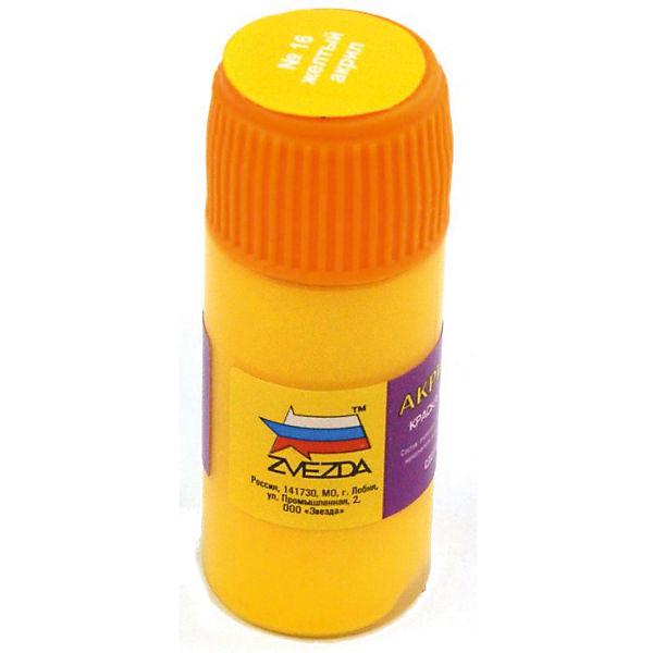 Акриловая краска для моделей Звезда, желтая 12 мл