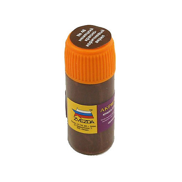 Акриловая краска для моделей Звезда, немецкая красно-коричневая 12 мл